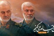 دهه فجر و 22 بهمن با سليماني ها #